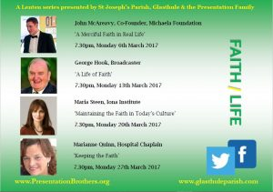 Monday at the Monastery - Maria Steen @ Presentation Brothers, Glasthule | Glasthule | County Dublin | Ireland